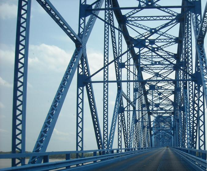 Bridge in Kentucky. Don't remember where, just remember being scared to death.